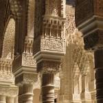Viajes a Andalucía - Capiteles del Palacio del Generalife