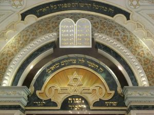 JEWISH Temple Beth en Casablanca